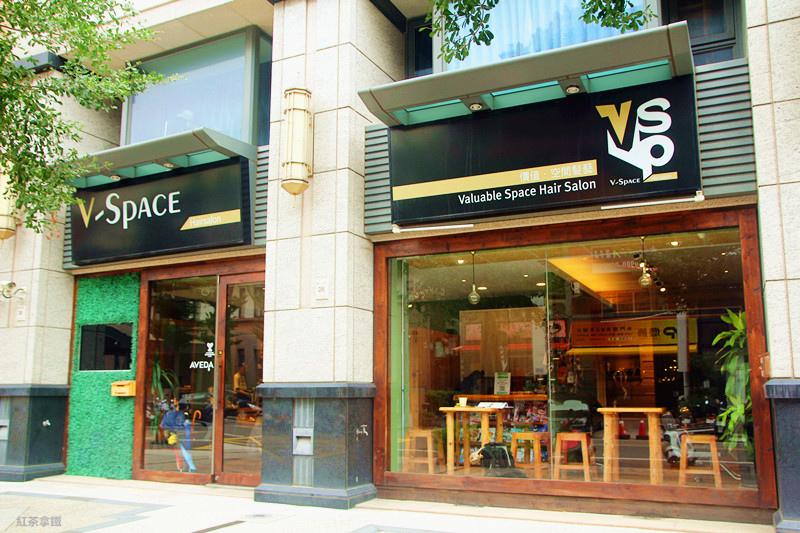 [新竹竹北髮廊】V-Space髮藝沙龍  / 髮型設計/ 染髮/使用AVEDA系列產品