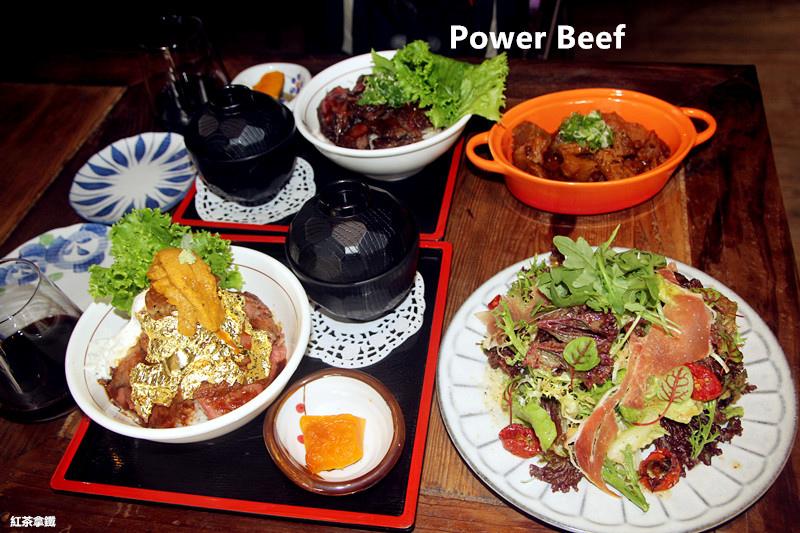 【台北食記】Power Beef / 土豪丼/ 和牛橫隔膜丼/忠孝新生站/CP值高