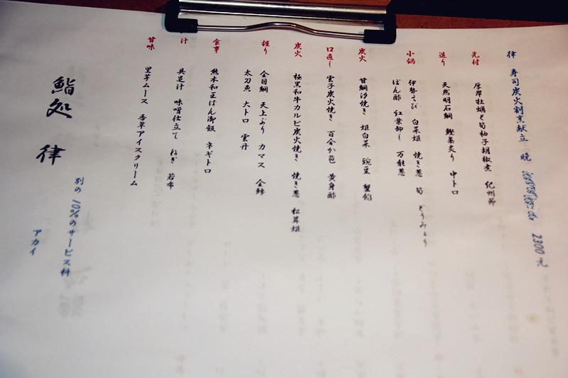 IMG_2273_副本.jpg