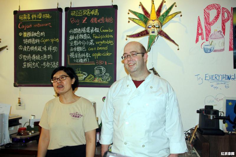 【新竹美食】飛豆豆紐奧良餐廳 Fais Do Do 美國南方料理