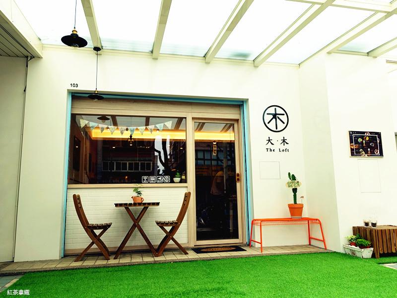 【林口食記】大.木The Loft / 早午餐 / 輕食 /小清新風格