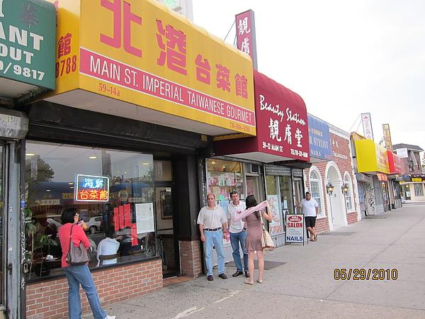 北港台菜- 餐廳外面2.JPG
