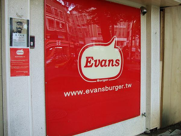 Evans Burger