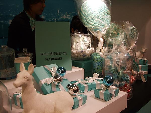 TIFFANY & Co.聖誕節糖果&熱巧克力義賣活動@Taipei 101