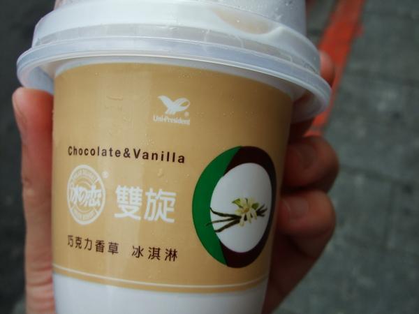 統一雙旋冰淇淋
