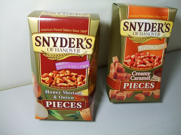 美國SNYDER'S史耐德蝴蝶餅