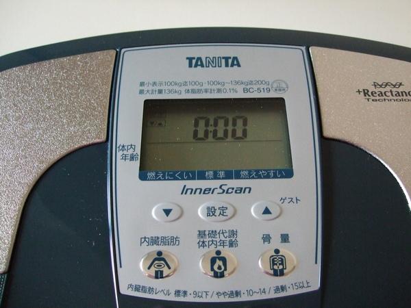 體重體脂守門員---TANITA體組成計