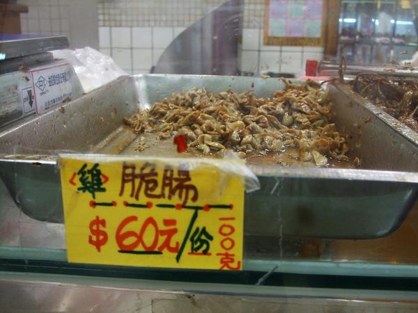西門町---武昌街老天祿滷味專賣