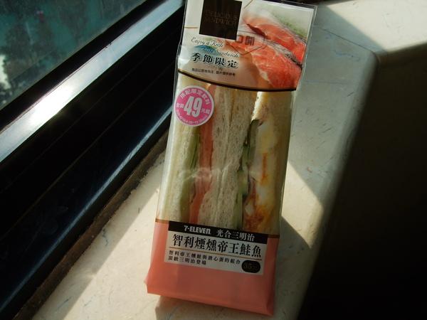 7-11 光合三明治---美國龍蝦沙拉&智利煙燻帝王鮭魚