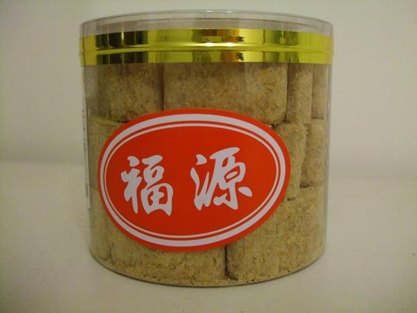 新竹福源---貢糖
