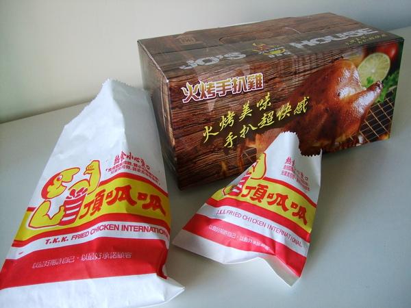 頂呱呱---火烤手扒雞