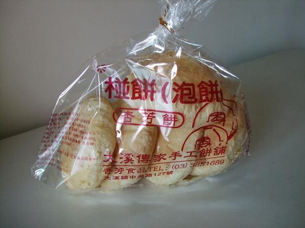 大溪傳家手工餅舖---椪餅(泡餅)杏芳餅