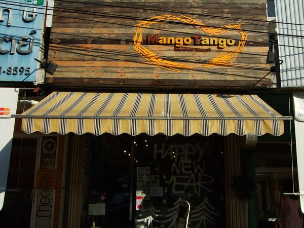 曼谷---逛街後透沁涼的點心小舖---Mango Tango