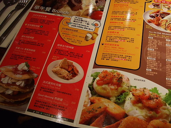 貳樓餐廳公館店