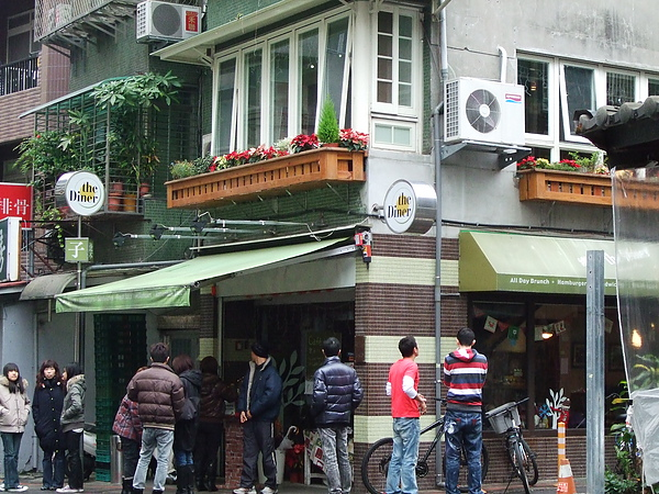 the Diner樂子瑞安店