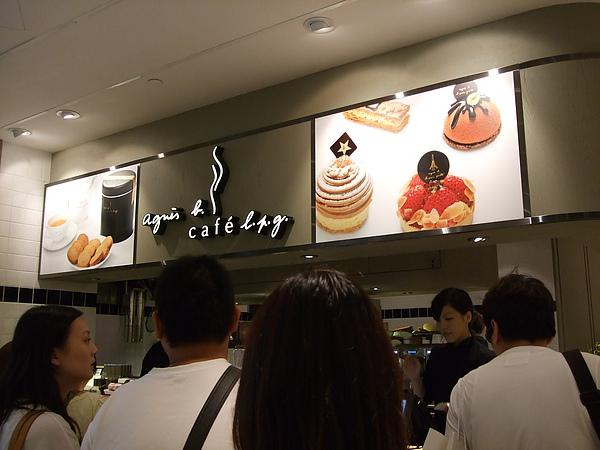 agnes b. cafe@微風廣場