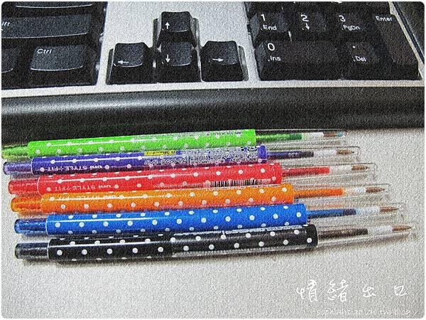 20120515-102931-001.JPG
