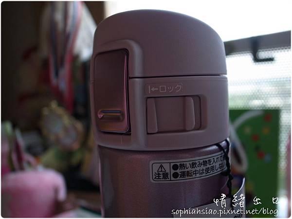 20120830-133722-004.JPG