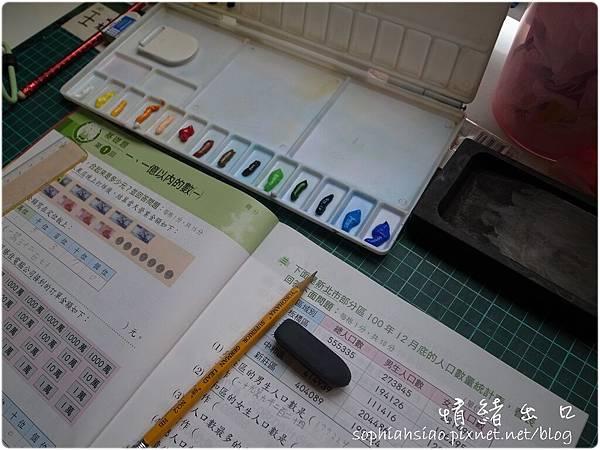 20120908-092038-001.JPG