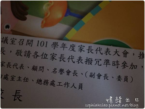 20120914-064744-003.JPG