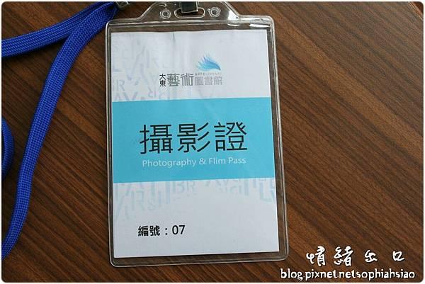 20121110-105503-046.JPG
