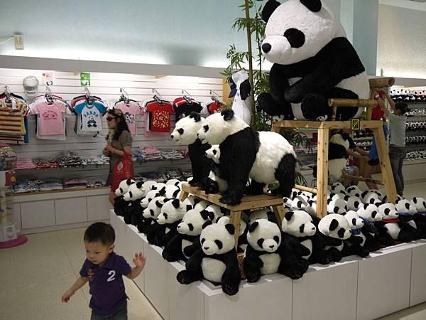 動物園-禮品店1.JPG