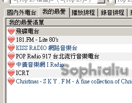 20091126-myradiobox-03.jpg