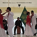 danza 1.jpg