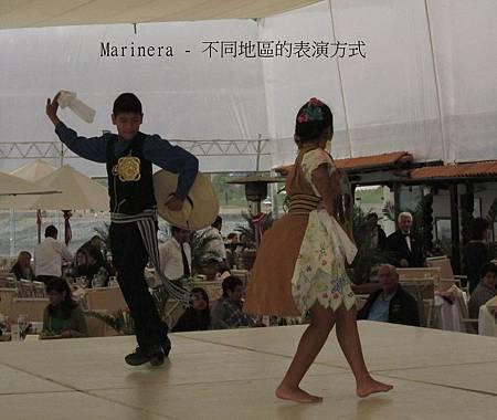danza 2.jpg