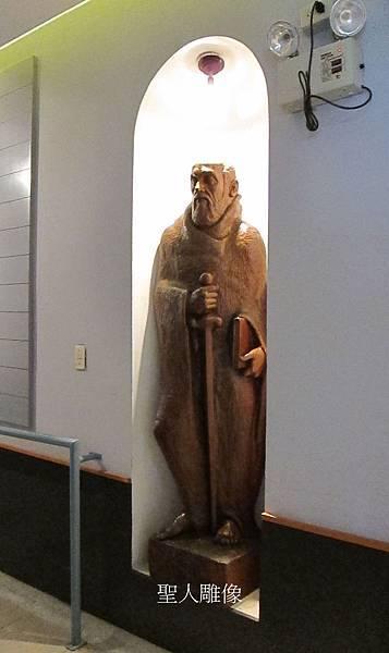 聖人雕像.jpg