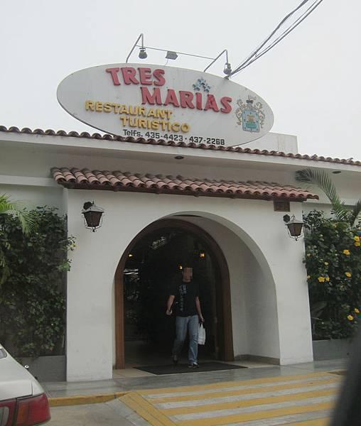 Tres Maria restaurant
