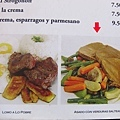 asado con verduras menu