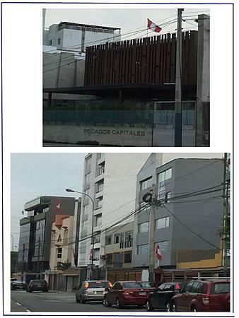 掛國旗建築物.jpg