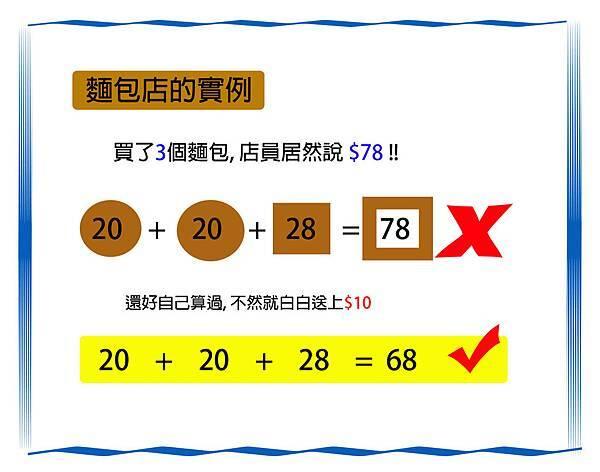 math in reality.jpg