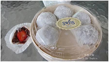 草莓大福.jpg