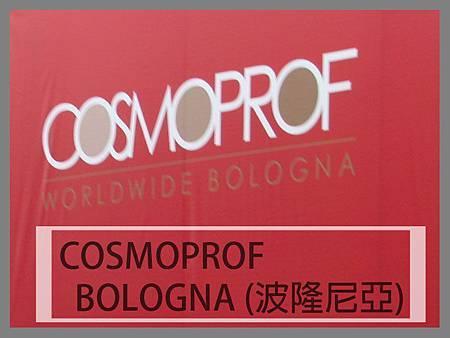 Cosmoprof.jpg
