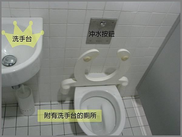 附有洗手台的廁所.jpg
