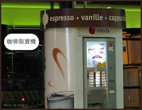 coffee vender machine.jpg