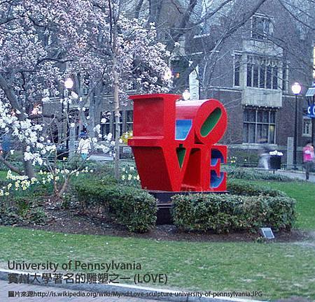 800px-Love-sculpture-university-of-pennsylvania[1].jpg
