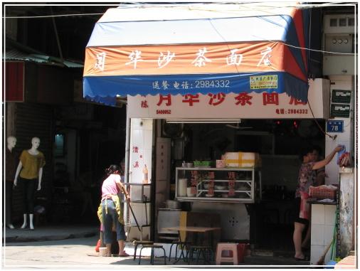 20100720 遊中山路 55.jpg