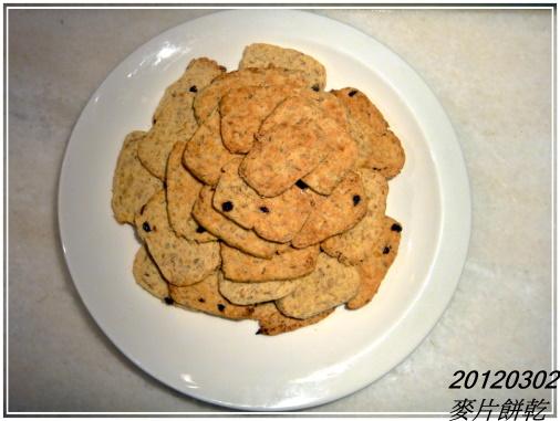 20110302麥片餅乾05