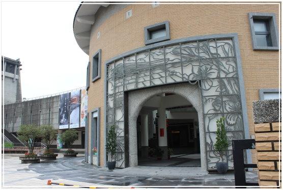 20130331 新北市客家文化園區 006