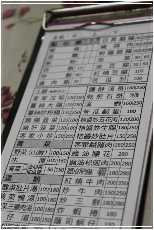 20130323a日昇飲食  01