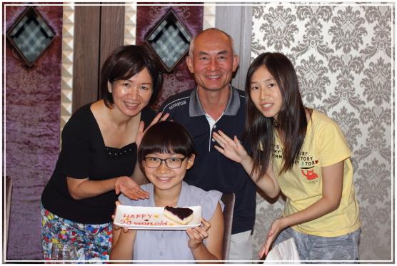 20130908B 法樂朋餐廳慶生 23