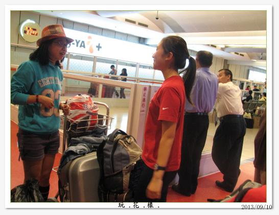 20090823機場接妹妹 03