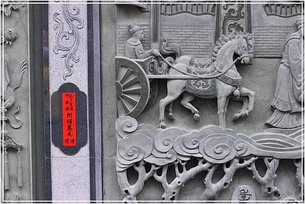 20140419C日月潭環湖105