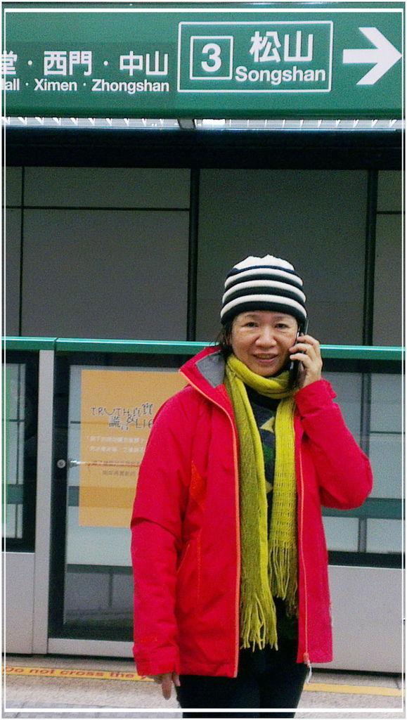 20141221a富邦台北馬拉起跑前_03 捷運