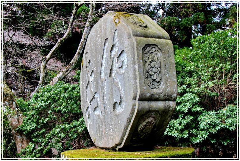 20151204C沿曆寺053.JPG