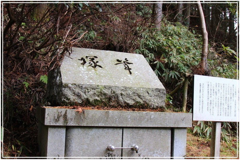 20151204C沿曆寺087.JPG