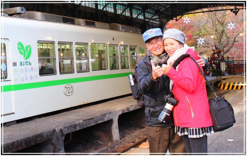 20151204F 八瀨驛 041.JPG
